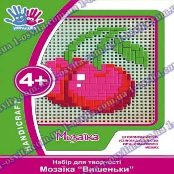 "Набор для творчества 3D Мозаика ""Вишенки"""