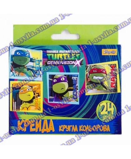 "Мел цветной круглый 24 шт""Ninja Turtles"""