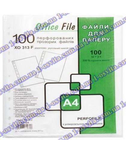 Файл A4 20 мкм D2101 100шт